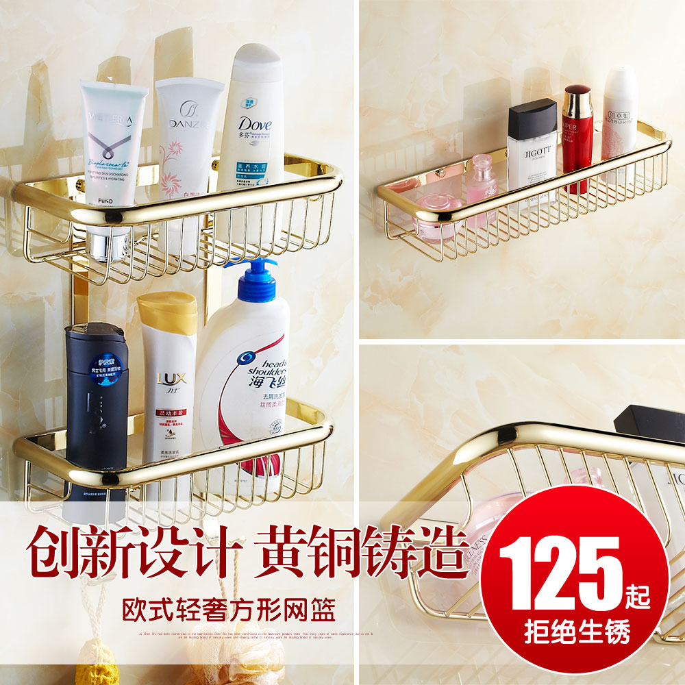All copper and gold bathroom double copper basket storage basket square basket hook continental shelf bathroom jiaojia