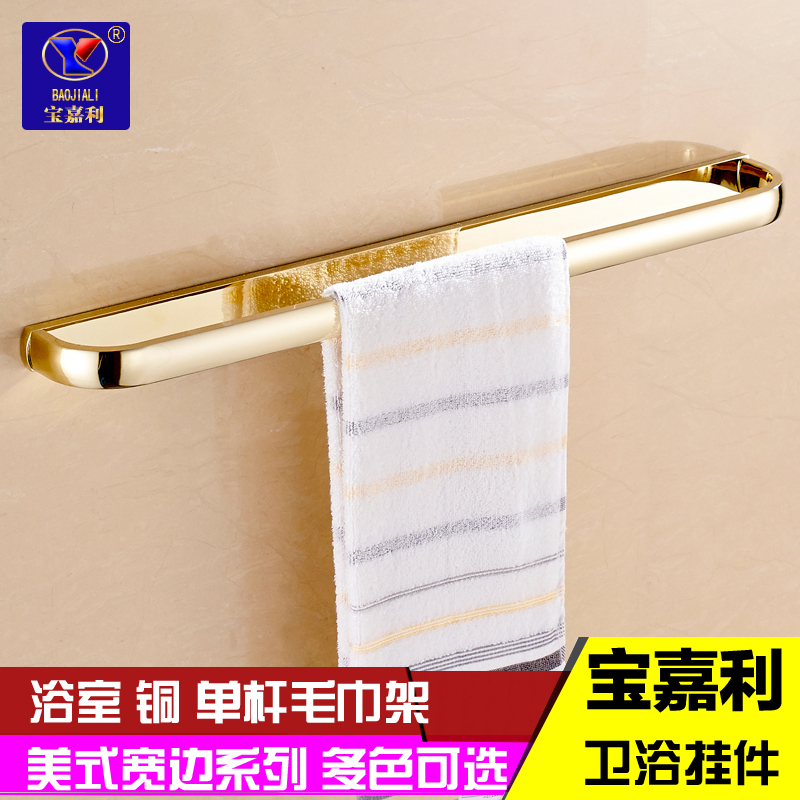 All copper bathroom continental rose gold silver single lever bathroom metal pendant antique bathroom towel rack creative