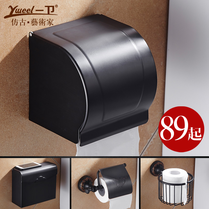 All copper black antique toilet paper cassette toilet roll holder toilet paper holder toilet paper holder bathroom tissue box