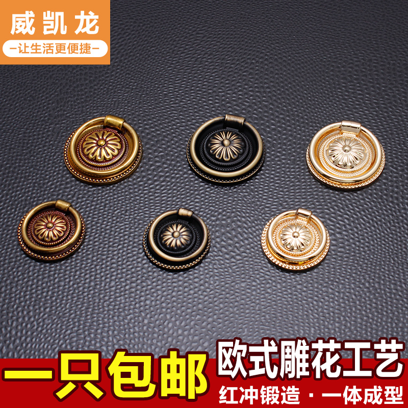All copper continental antique drawer pull ring pull ring ring pull handle dark griphook haplopore american pull ring free shipping