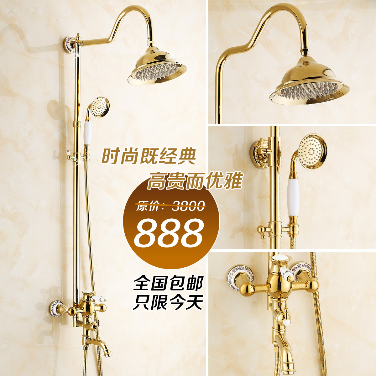 All copper continental european golden shower shower package antique copper full suite shower bath shower faucet