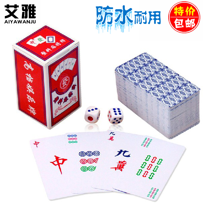 All plastic frosted mini portable travel mahjong solitaire mahjong poker solitaire silent hemp paper will be sent 2 dice
