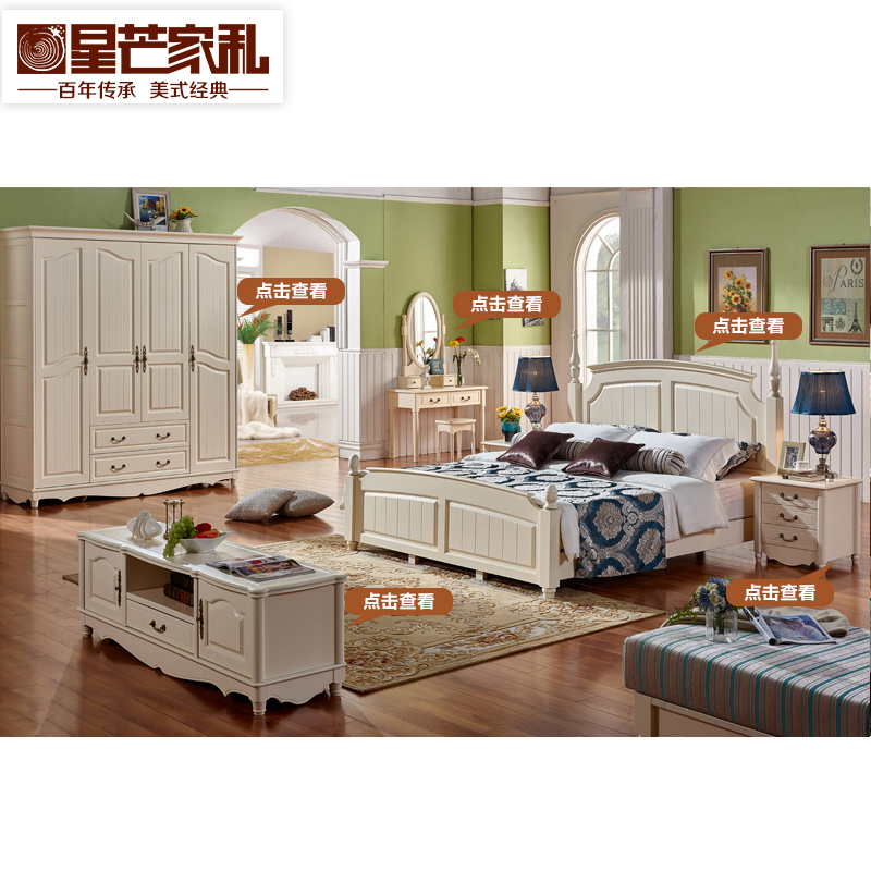 All solid wood bed 1.8 m double bed american pastoral white master bedroom furniture european high box storage bed