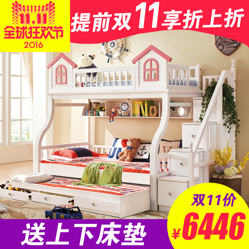 All solid wood bed bunk bed bunk bed bunk bed combination bed bed ladder cabinet storage bed children's bed suites of furniture