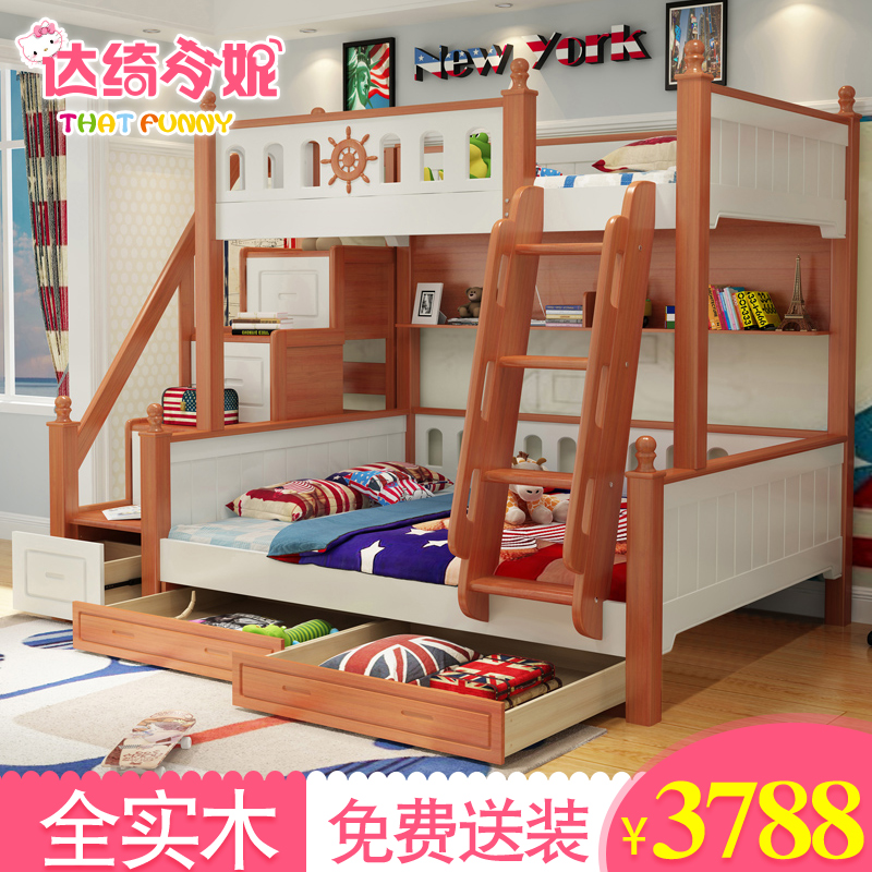 All solid wood bed children bed bunk bed bunk bed bunk bed boy mother chuangzai bed loft bed combination bed