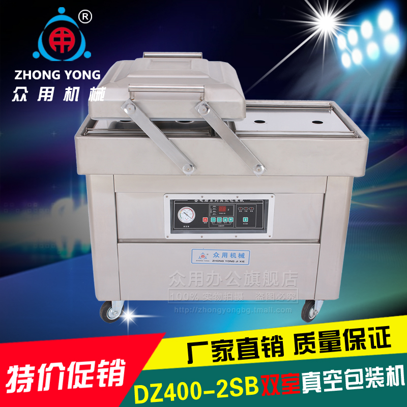 All with DZ400-2SB automatic food vacuum packaging machine double chamber vacuum machine vacuum packing machine