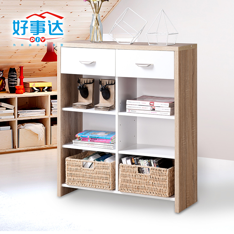 Allstate new simple bookcase bookcase bookcase cabinet storage compartment with pumping plate eight lattice grid creative combination bookcase 1598