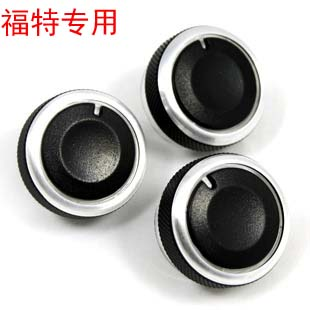 Aluminum alloy ford maike si winning fox refit dedicated air conditioning air conditioning switch knob