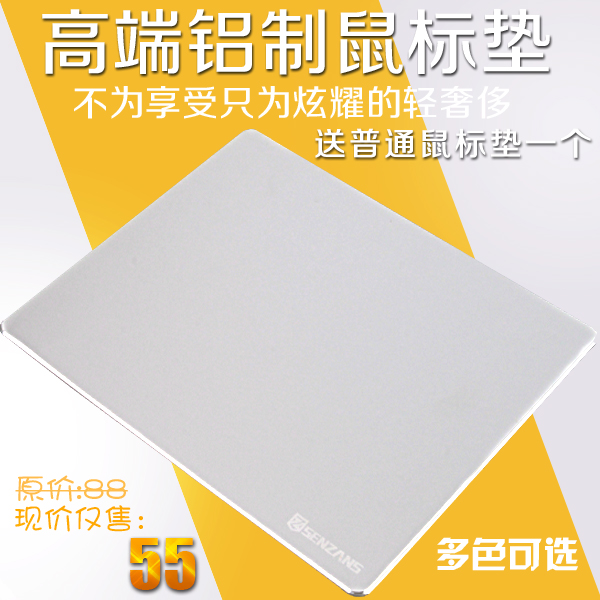 Aluminum aluminum metal mouse pad gaming mouse pad mouse pad oversized mouse pad personalized color