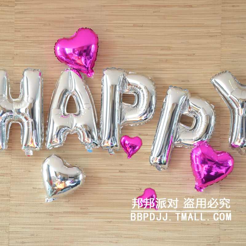 Aluminum foil balloon wedding decoration wedding marriage room layout supplies little love hearts 5/10 inch aluminum balloons