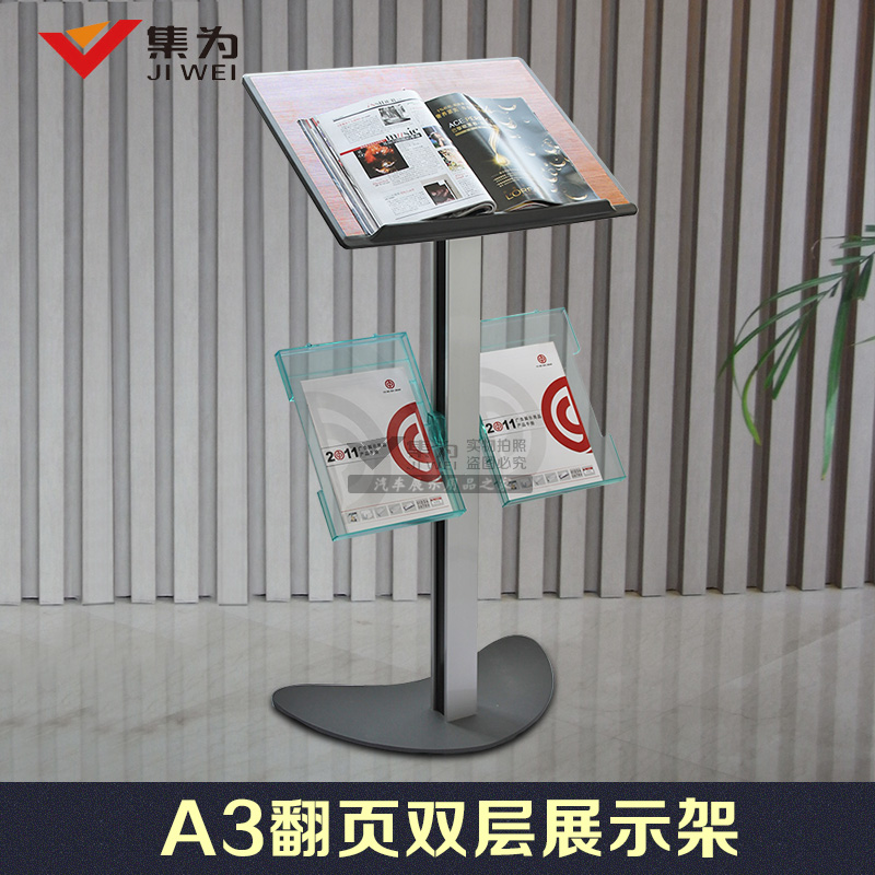 Aluminum frame advertising poster display rack shelf display rack aluminum poster frame advertising signs licensing