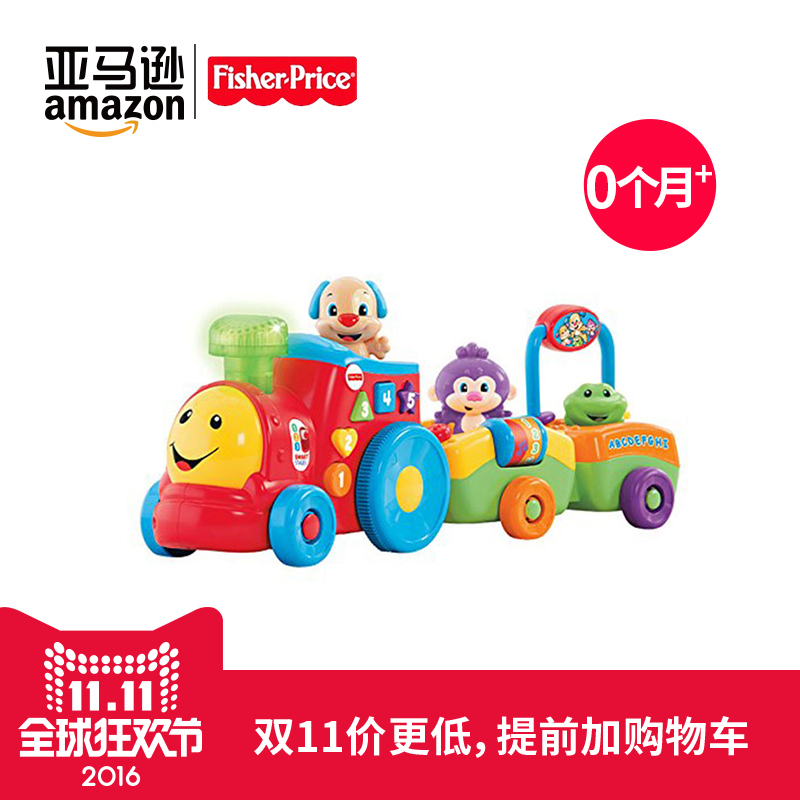Amazon fisher price fisher learning train (english) baby educational toys BHC29