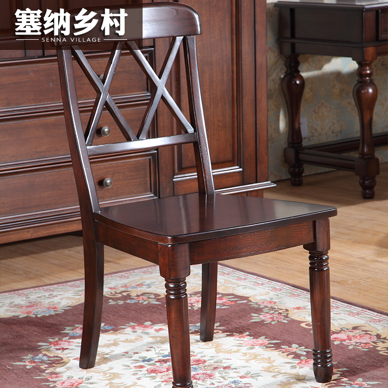 American country all solid wood dining tables and chairs chair walnut color aspen home neoclassical chairs solid wood dining chair backrest