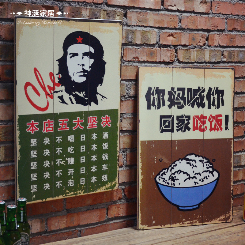American creative fun retro wood painting decorative wall painting wall murals cafe bar home decorations