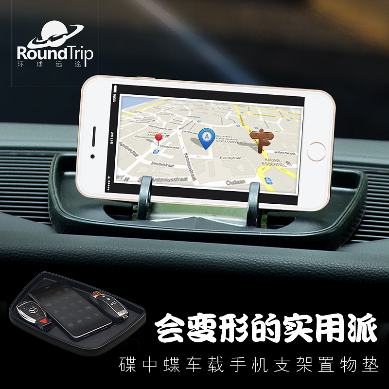 American dish skipperling dashboard car phone holder universal multifunction car glove slip mat car mat