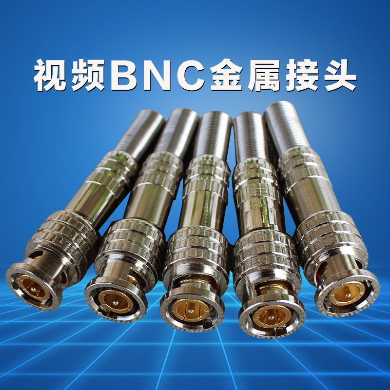 American free solder bnc connector q9 head free solder joints surveillance video surveillance accessories flamulina copper