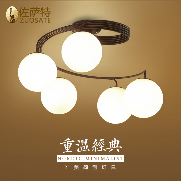 American modern minimalist creative personality led ceiling art glass lamps lighting the children's room bedroom restaurant