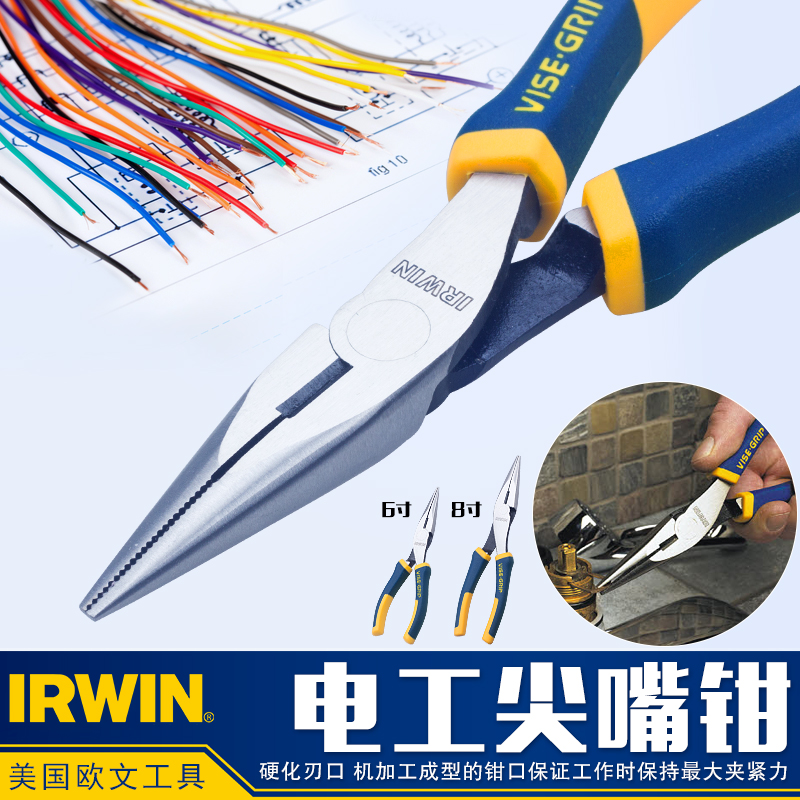 American owen (irwin) electrician needle nose pliers long nose pliers 8 inch 6 inch