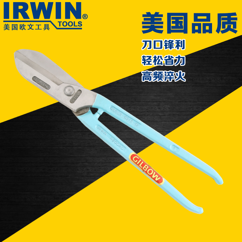 American owen irwin heavy stainless steel curved blade scissors scissors metal scissors cut the barbed wire air gamberoni Cut