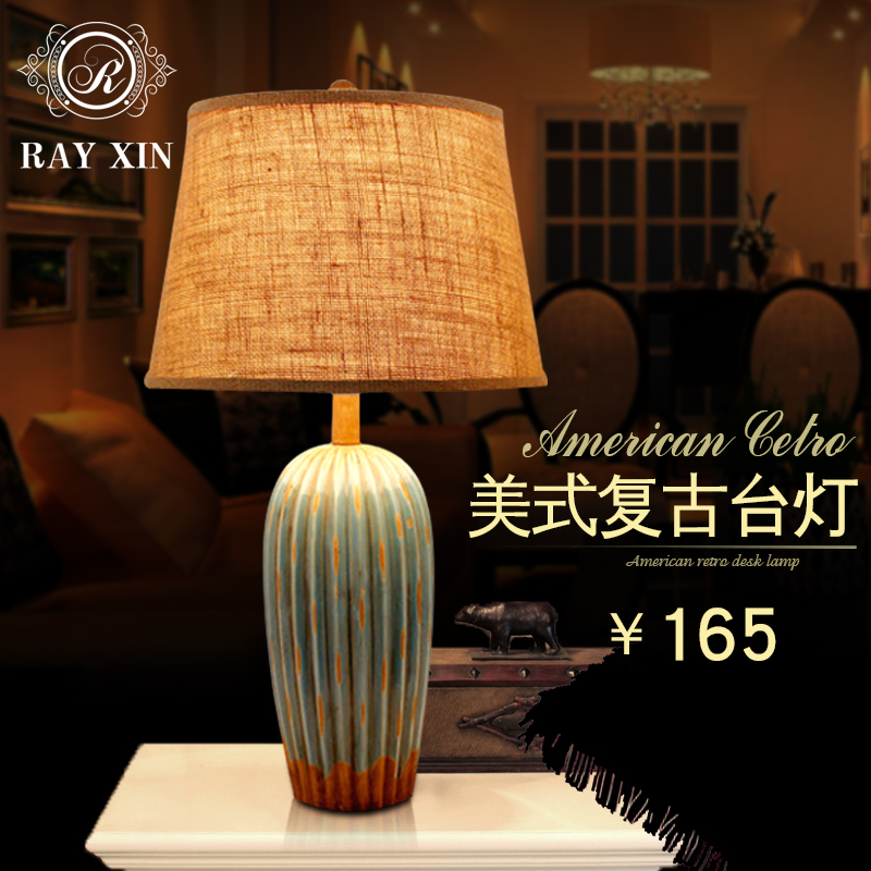 American retro living room table lamp bedroom bedside lamp european creative ceramic lamp energy saving lamp study of chinese living room cozy warm light
