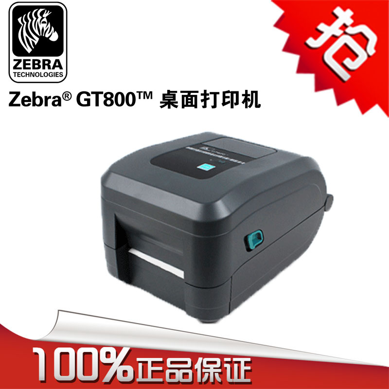 American zebra zebra gt800 sticker label printer barcode printer ribbon tumarking
