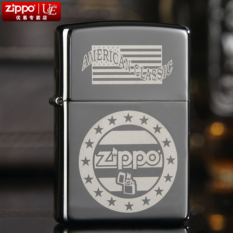 American zippo windproof lighter black ice zippo 150 engraved black ice eternal knights oil