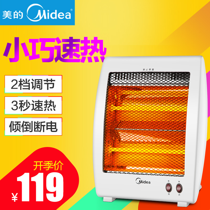 America's heater far infrared heaters electric heating fan mini electric heaters small solar home ns8-13f