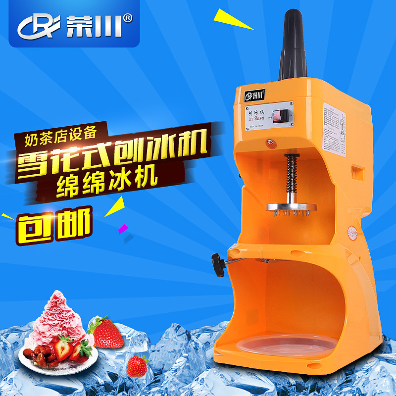 Amid the ice machine rongchuan commercial power electric snowflake ice machine rain ice ice ice machine commercial ice machine
