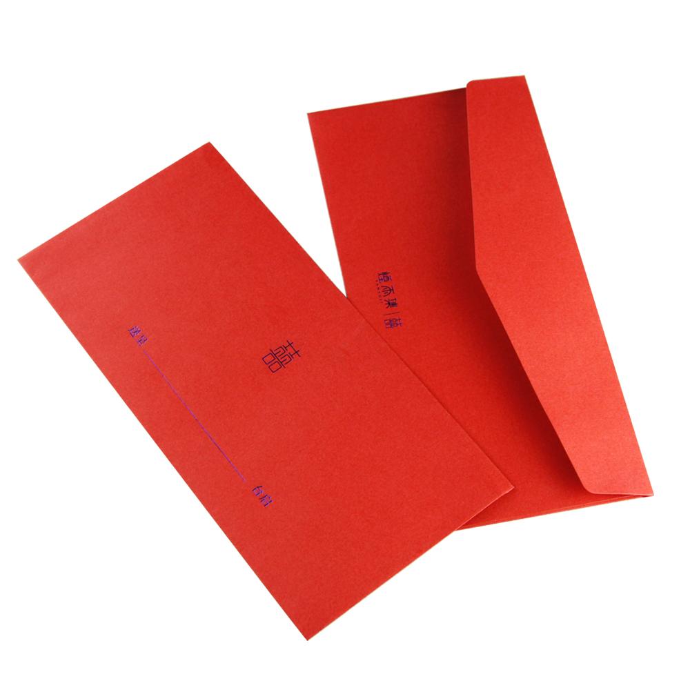 China Invitation Envelope Wedding, China Invitation Envelope Wedding ...