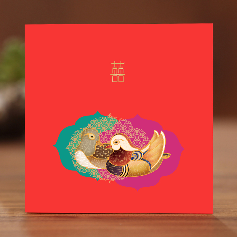 Amidst the collection of 2015 new creative wedding invitation wedding invitations wedding supplies wedding invitations chinese wedding invitations invite letter
