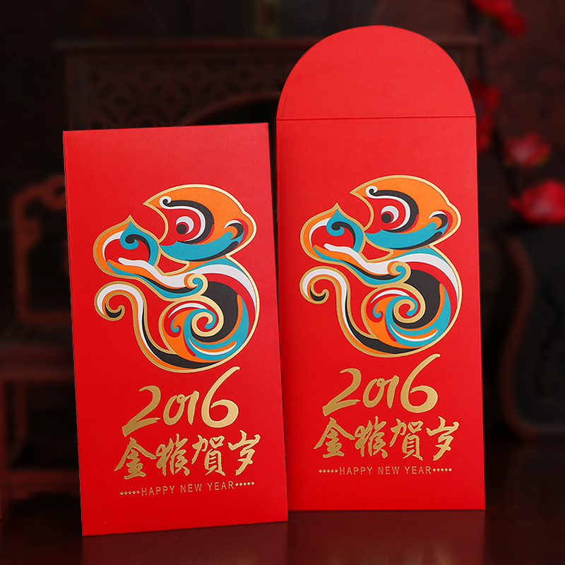 Amidst the collection of 2016 lunar new year of the monkey lunar new year spring festival new year red envelopes red packets red envelopes [10] installed