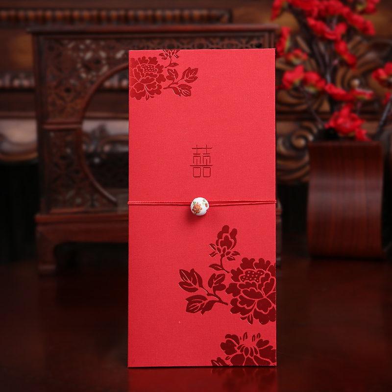 Amidst the collection of chinese wedding invitations wedding invitations custom wedding invitations wedding supplies wedding invitations wedding invitation ideas