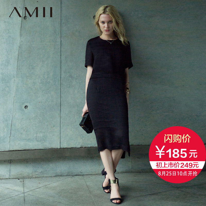 * Amii [minimalism] 2016 summer new commuter chiffon piece short sleeve solid color skirt 11691255