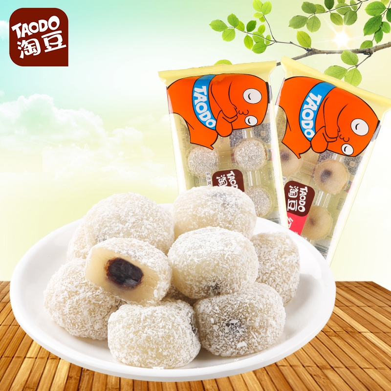 [Amoy beans] 145g * 3 sesame flavor mochi ma mission/red beans flavored mochi cakes heart leisure Snack snack