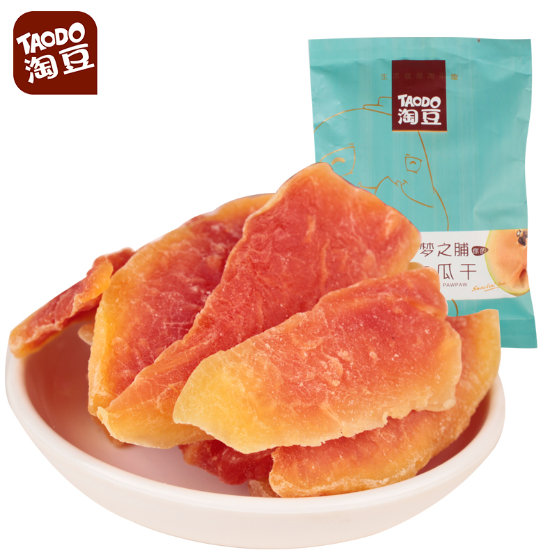 [Amoy beans _ dried papaya 108g] candied dried fruit preserved candied dried fruit leisure zero food