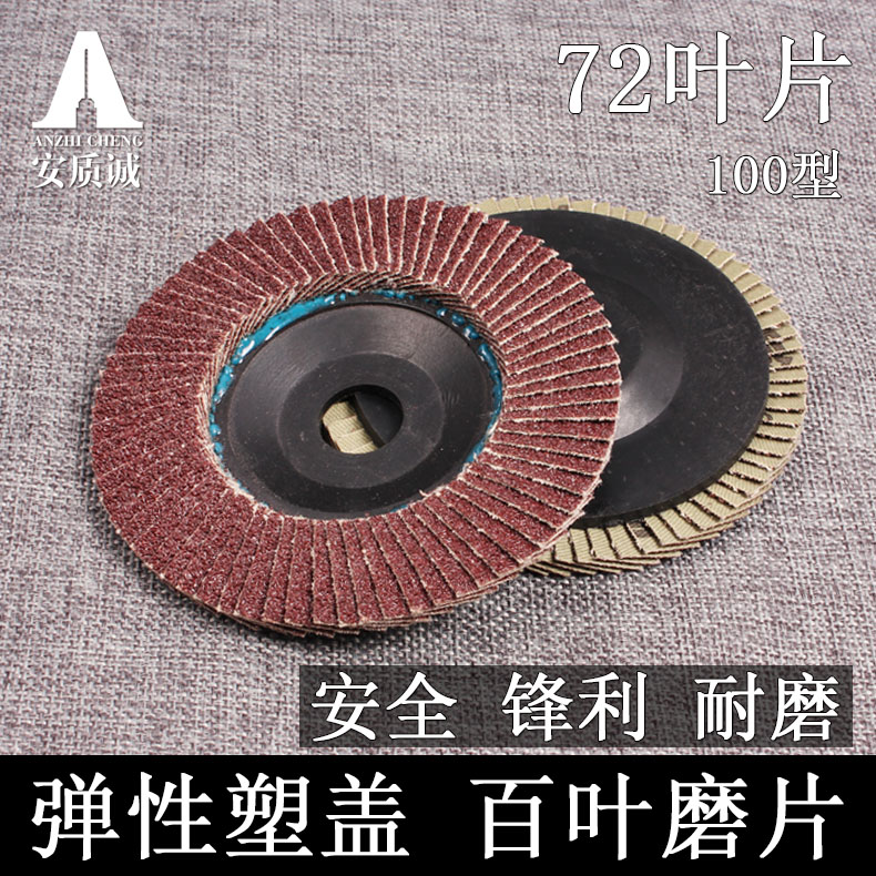 An honest quality type 100 lenticular plane shabu round louver 72 p metal wood grinding polished polished