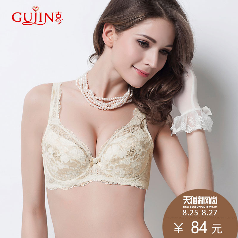 Ancient and modern four breasted side received us backing body counter genuine summer thin section large chest large size bra 0b250