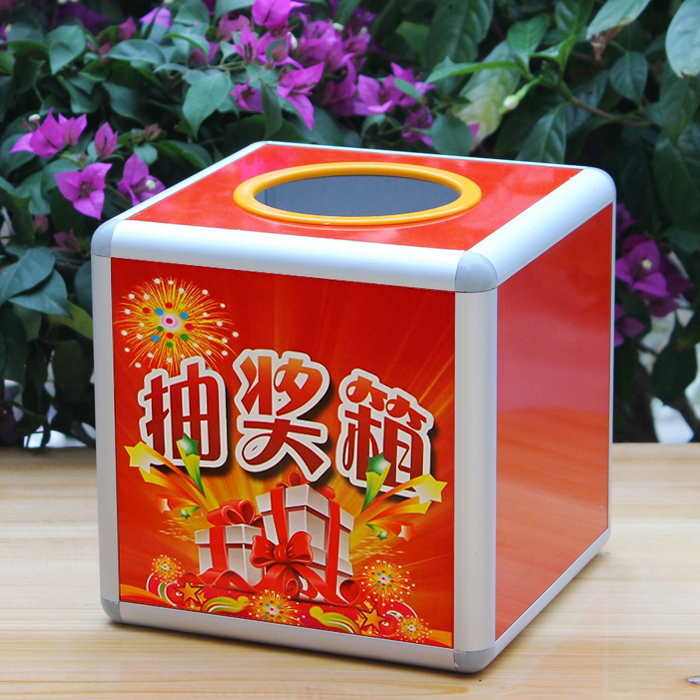 And sunrise (trumpet) red box draw box mojiang hao li compact and durable classic durable