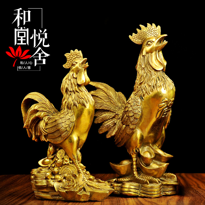 And wyatt homes hall ingot copper rooster copper rooster copper chicken feng shui ornaments home decorations crafts ornaments