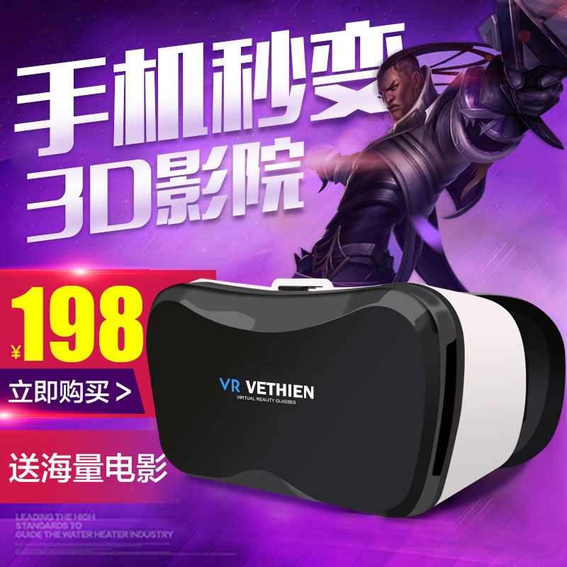 Andrews intelligent 3d virtual reality vr glasses helmet headset panoramic video mobile games cinema resources
