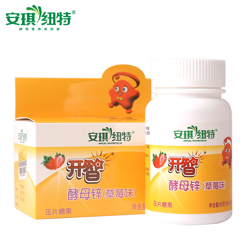 Angel yeast newt kaichi zinc chewable infants and young children zinc tablets for children baby baby zinc zinc tablets genuine angel