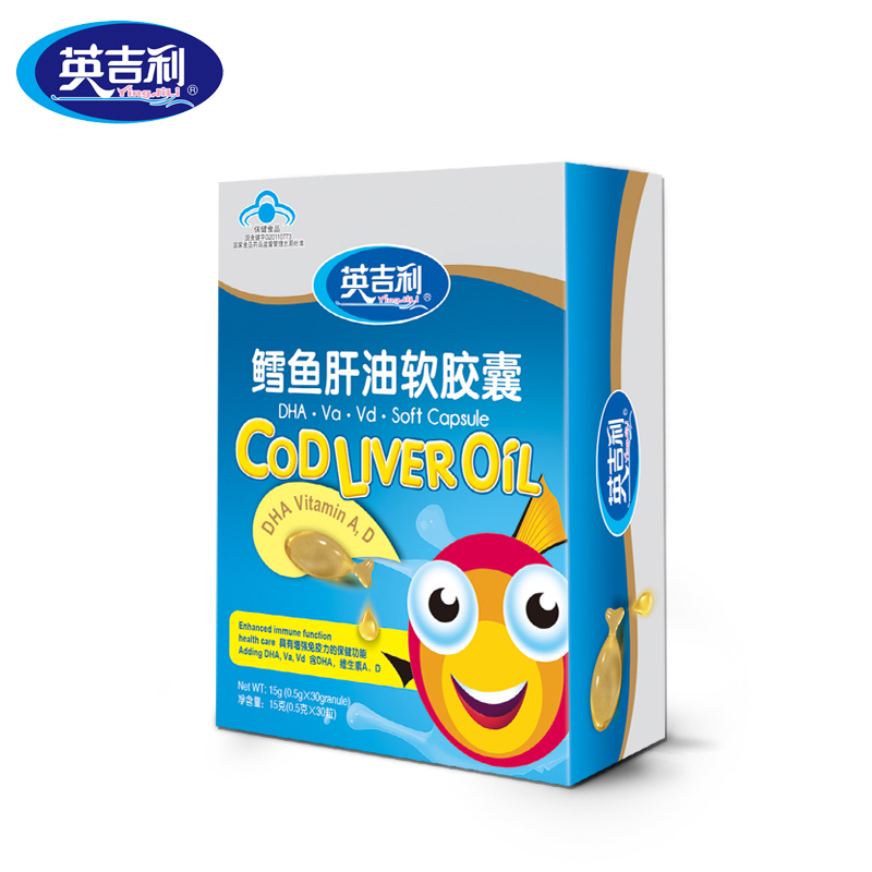 Anglia baby fish cod liver oil cod liver oil cod liver oil soft capsule infants and young children combo