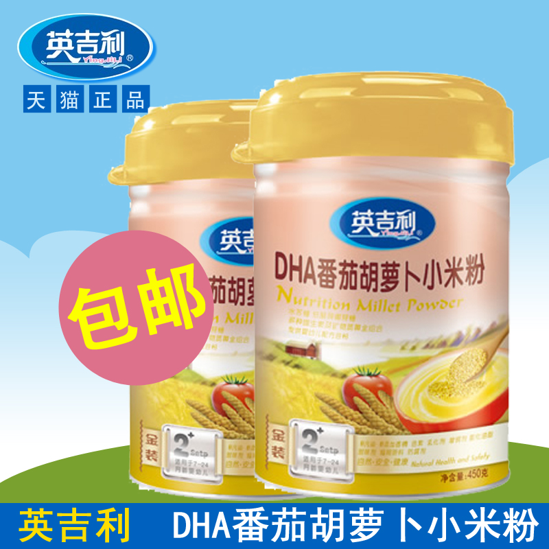 Anglia infant food supplement carrot tomato rice millet rice flour infant rice cereal baby food supplement paragraph 2