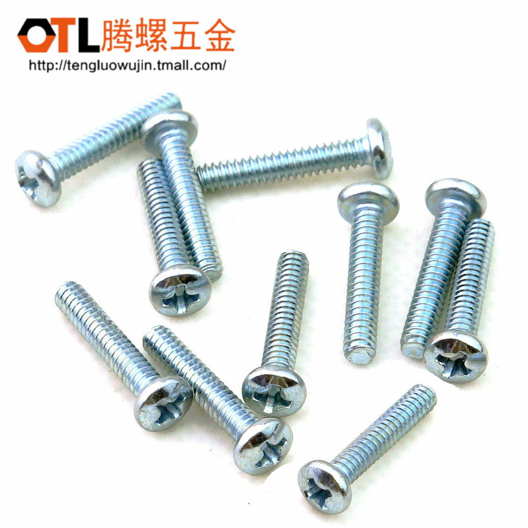 Anglo-american system swashplate/screws yuan yuan head screws/circular machine 4 #-40 teeth 6 8 #-32 #-32 [100]