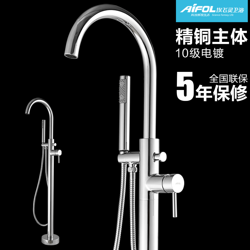 China Floor Bathtub Faucet, China Floor Bathtub Faucet Shopping ...