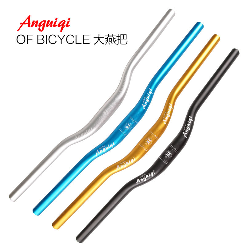Anguiqi mountain bike cross straight to the 31.8 xiaoyan the aluminum ultralight bike to cross the group multicolor