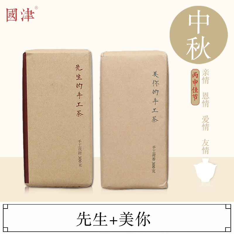Anhua black tea black tea of mr. original leaf golden fu fu brick tea fu brick tea set free shipping beauty of you