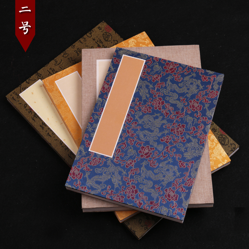 Anhui jing county health xuan xuan xuan paper on 2 kam face in white rice paper painting calligraphy album dedicated 55 cm * 38 Cm