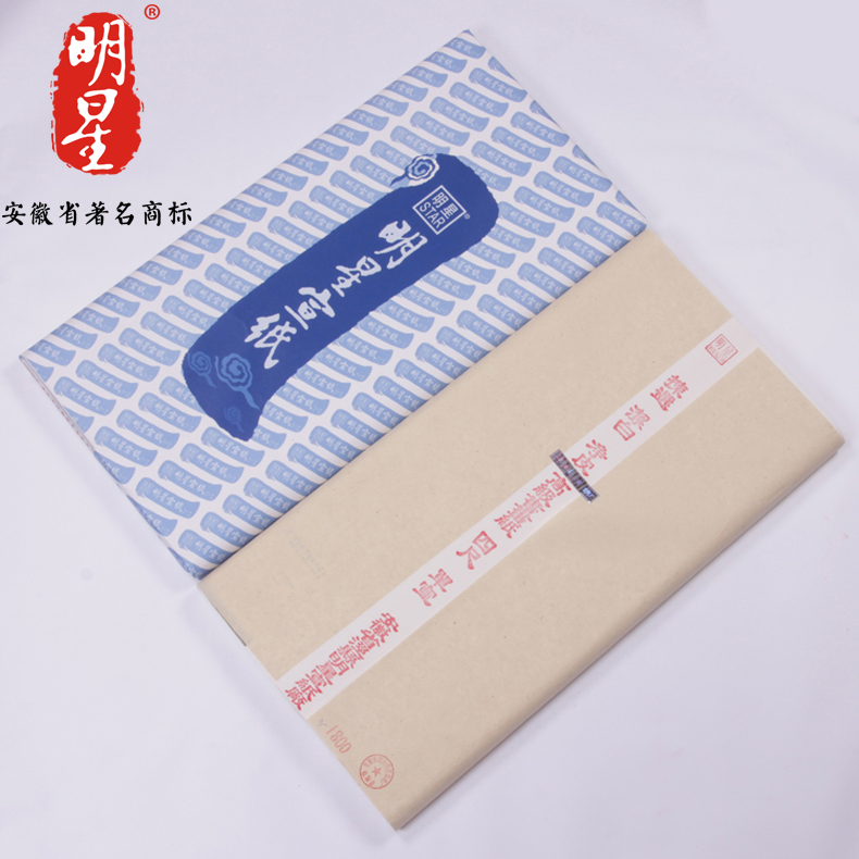 Anhui star xuan paper handmade 1800 four cotton net pete net health declared calligraphy painting calligraphy shipping