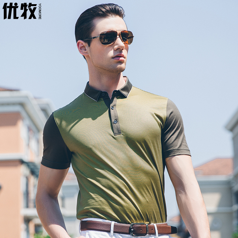 Animal husbandry gifted 2016 summer new spell color short sleeve t-shirt men's business casual solid color silk t-shirts for men and youth with disabilities